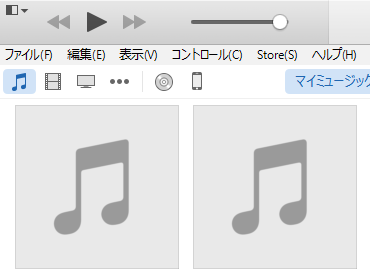 iTunesを開く