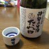 京都伏見を訪れたら味わいたい搾りたてのお酒  │ 山本本家神聖の生酒たれ口