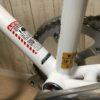 登録所で簡単手続き │ 通販で購入した自転車を防犯登録する方法