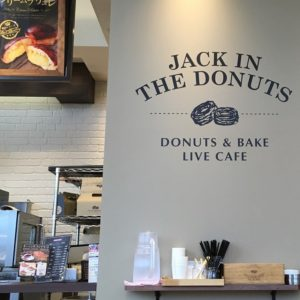 jackinthedonuts