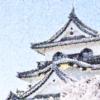 彦根城の桜の見ごろ │ 彦根城の桜の開花情報