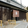 室生寺近くで宿泊ならこの民宿