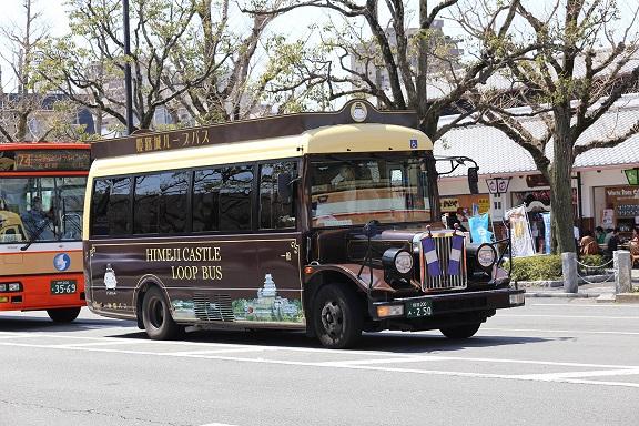 姫路城のループバス