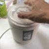 腸内フローラを改善しよう │ 腸内環境にヨーグルトを摂るならカモシコがコスパ最高!