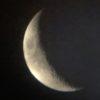 コルキットスピカKTで月を眺めたらこんなのだった