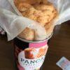 パンの缶詰 イチゴ味のおいしい非常食