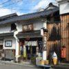 Have you ever drunk Japanese sake in Fushimi?