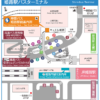 姫路城の最寄り駅からのバス