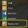 こりゃ簡単!パソコン画面の一部を切取ってコピーする便利な方法