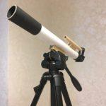 手作り天体望遠鏡コルキットKT-スピカの作り方(その1) | 仕様について