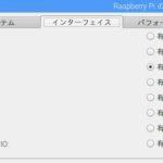 ラズベリーパイでwindowsパソコンの画面を利用する │ VNCでモニターする方法